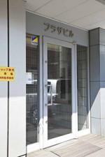 広場 札幌アカシヤ法律事務所 サブ相談室 20200811 200x
