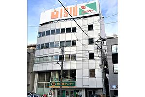 札幌イリス法律事務所サムネイル0