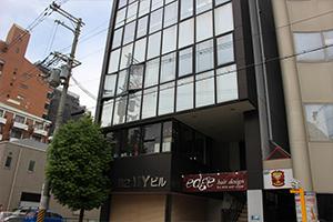 矢田法律事務所サムネイル1