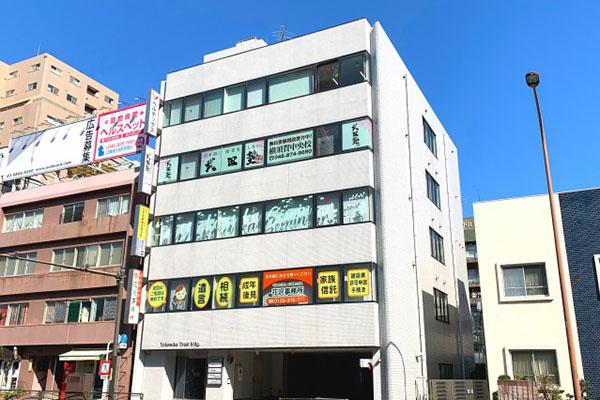 司法書士法人花沢事務所  横須賀事務所 サムネイル2