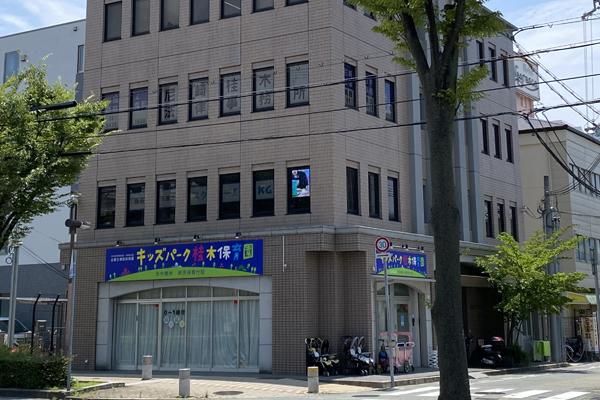 尼崎桂木法律事務所サムネイル1