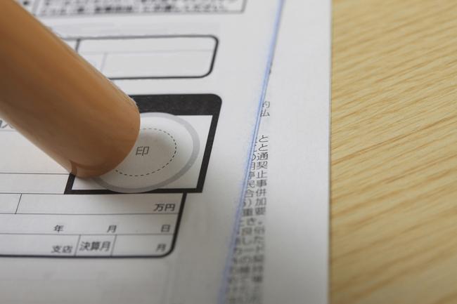 任意整理後の信用情報(ブラックリスト)はいつ回復する?完済後から5年?
