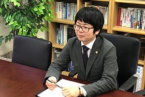 四谷タウン総合法律事務所(藤田和馬弁護士)サムネイル1