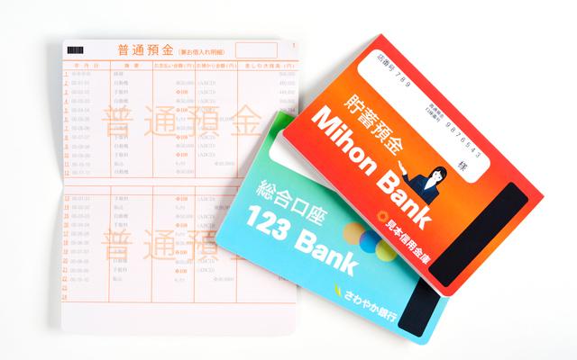 貯金を残して債務整理は可能?家族の貯金を残す方法はある?