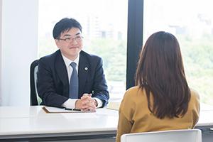 かがりび綜合法律事務所4