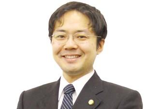 弁護士法人心 岐阜法律事務所サムネイル1