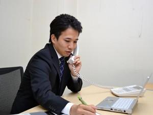 町田神永法律事務所サムネイル1
