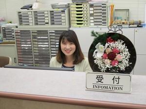 松田共同法律事務所サムネイル1