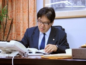 中村法律事務所サムネイル0