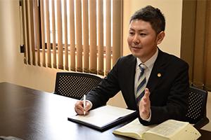 弁護士法人西村総合法律事務所2