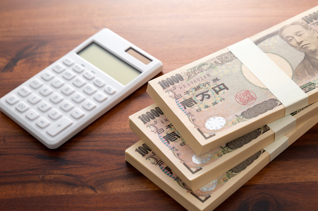 任意整理すると借金はいくら減額できる?計算方法やシミュレーションも掲載