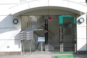 福島いなほ法律事務所サムネイル1