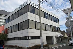 福島いなほ法律事務所サムネイル2