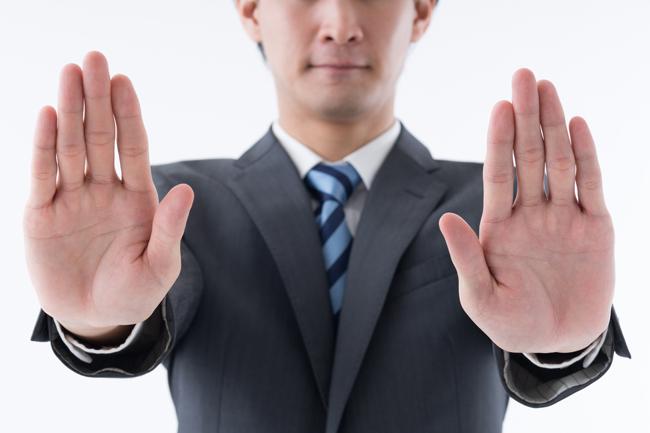 強制執行とは?差し押さえを停止することは可能?方法や注意点を解説