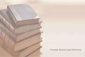 弁護士法人サンク総合法律事務所サムネイル2