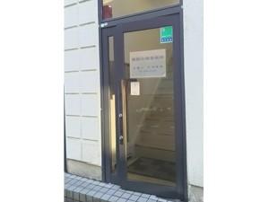 築館法律事務所サムネイル2