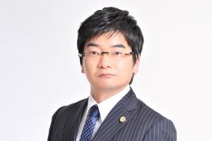 ときわ綜合法律事務所(弁護士 吉田要介)