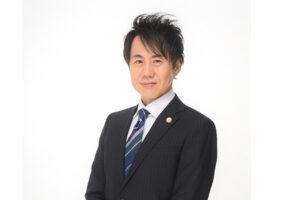 野田けやき法律事務所