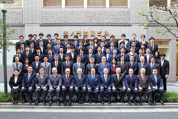 虎ノ門法律経済事務所横浜支店サムネイル
