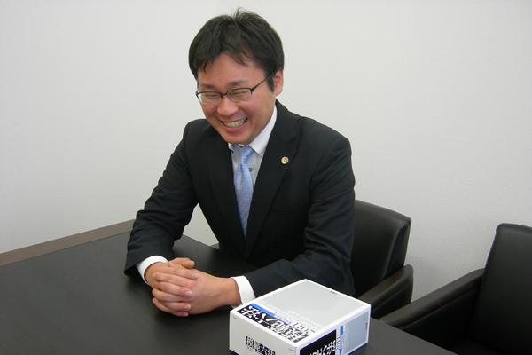 弁護士法人大賀綜合法律事務所