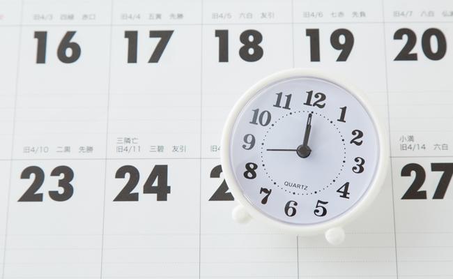 相続開始日とは被相続人が亡くなった日|各手続きの期限について解説