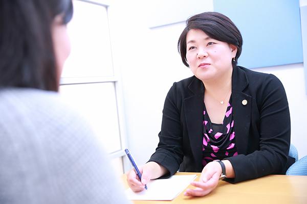 藤井雅子法律事務所サムネイル