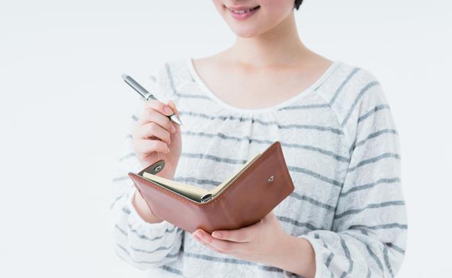 相続手続きに必要な手続き事項や書類と全体スケジュール