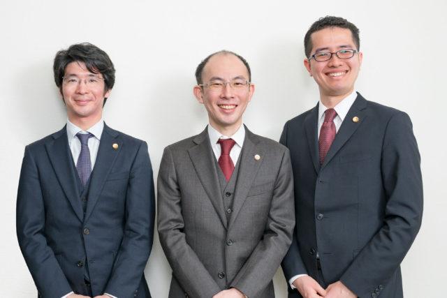 弁護士法人シーライト藤沢法律事務所サムネイル2