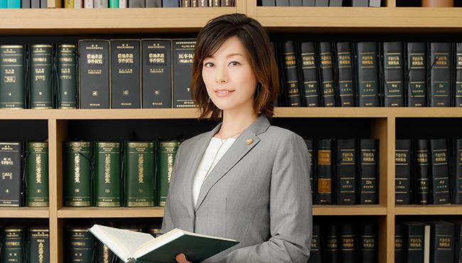 ブランシュ法律事務所1-650
