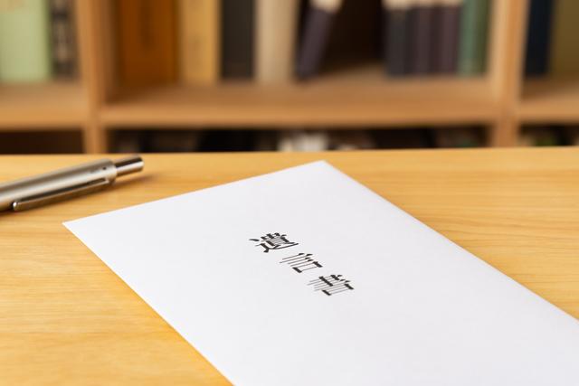 法務局 遺言 書 遺言書預かりサービス(手書き)の内容は?法務局にて3900円で開始。