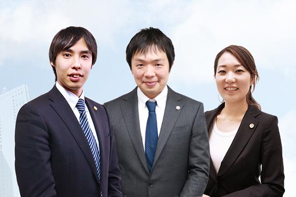 弁護士法人中部法律事務所春日井事務所