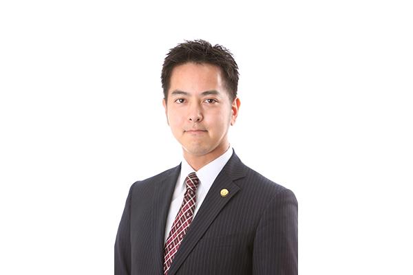 大塚法律事務所