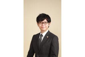 海ほたる総合法律事務所(浅野凜太郎弁護士)